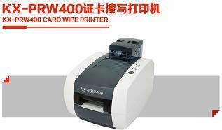 http://kexu.com.cn/system/ueditor//190529112451897489746270.jpg