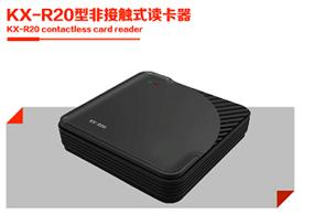 http://kexu.com.cn/system/ueditor//190529112758614161419060.jpg