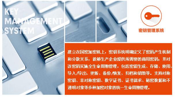 http://kexu.com.cn/system/ueditor//191121164450137413744230.png