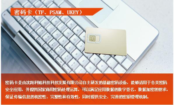 http://kexu.com.cn/system/ueditor//191121164458031003105620.png